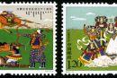 2007-11 《内蒙古自治区成立六十周年》纪念邮票、小全张