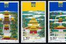 2007-12 《清皇陵建筑》特种邮票