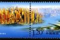 2007-15 《重庆建设》特种邮票