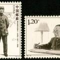 2007-18 《楊尚昆同志誕生一百周年》紀念郵票