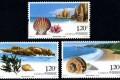 2007-19 《南麂列岛自然保护区》特种邮票