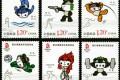 2007-22 《第29届奥林匹克运动会——运动项目(二)》纪念邮票