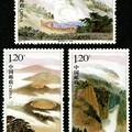2007-23 《腾冲地热火山》特种邮票
