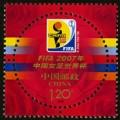2007-26 《FIFA 2007年中国女足世界杯·会徽》特种邮票