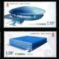 2007-32 《第29届奥林匹克运动会-竞赛场馆》纪念邮票、小型张