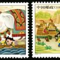 2008-13 《曹沖稱象》特種郵票
