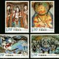 2008-16 《龜茲石窟壁畫》特種郵票