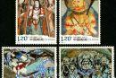 2008-16 《龟兹石窟壁画》特种邮票