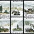 2009-23 《京杭大运河》特种邮票、小型张