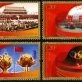 2009-25 《中华人民共和国成立60周年》纪念邮票、小型张