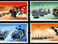 2009-26 《中华人民共和国成立60周年国庆首都阅兵》纪念邮票