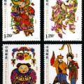 2010-4 《梁平木版年畫》特種郵票、小全張