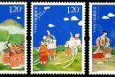 2010-8 《清明节》特种邮票