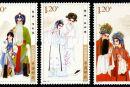 2010-14 《昆曲》特种邮票