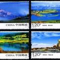 2010-23 《香格里拉》特種郵票、小型張