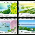 2010-24 《新中國治淮六十周年》紀念郵票