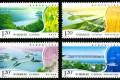 2010-24 《新中国治淮六十周年》纪念邮票