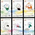2010-27 《第16屆亞洲運動會開幕紀念》紀念郵票