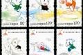2010-27 《第16届亚洲运动会开幕纪念》纪念邮票
