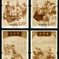2010-28 《中醫藥堂》特種郵票