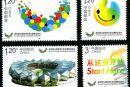 2011-11 《深圳第26届世界大学生夏季运动会》纪念邮票