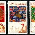 2011-12 《云錦》特種郵票、小全張