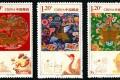 2011-12 《云锦》特种邮票、小全张