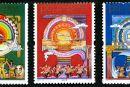 2011-13 《西藏和平解放六十周年》纪念邮票