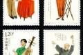 2011-18 《中国曲艺》特种邮票