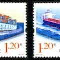 2011-21 《中国远洋运输》特种邮票