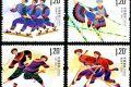 2011-22 《少数民族传统体育(二)》特种邮票