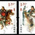 2011-23 《关公》特种邮票、小型张