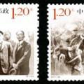 2011-24 《辛亥革命一百周年》纪念邮票、小型张