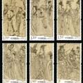 2011-25 《八十七神仙卷(局部)》特种邮票