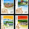 2011-26 《美好新家园》特种邮票、小型张
