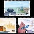 2011-27 《天津濱海新區》特種郵票、小型張