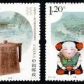 2011-29 《中国2011-第27届亚洲国际集邮展览》纪念邮票、小型张