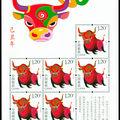 2009-1《已丑年》牛年生肖小版票