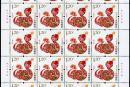 2013-1 生肖蛇大版收藏价值介绍