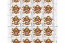 2012-1 生肖龙大版邮票作者介绍