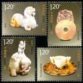 2012-21 《和田玉》特種郵票、小全張