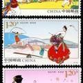 2012-24 《延邊風情》特種郵票
