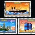 2012-27 《招商局》特種郵票