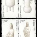 2012-28 《中國陶瓷——德化窯瓷器》特種郵票