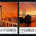 2012-29 《泰州長江公路大橋與伊斯坦布爾博斯普魯斯海峽大橋》特種郵票(與土耳其聯合發行)