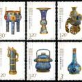 2013-9 《景泰藍》特種郵票