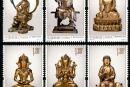 2013-14 《金铜佛造像》特种邮票、小型张