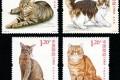 2013-17 《猫》特种邮票