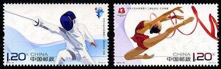 2013-19 《中華人民共和國第十二屆運動會》紀念郵票、小全張