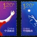 2013-24 《乒乓球运动》特种邮票(与瑞典联合发行)